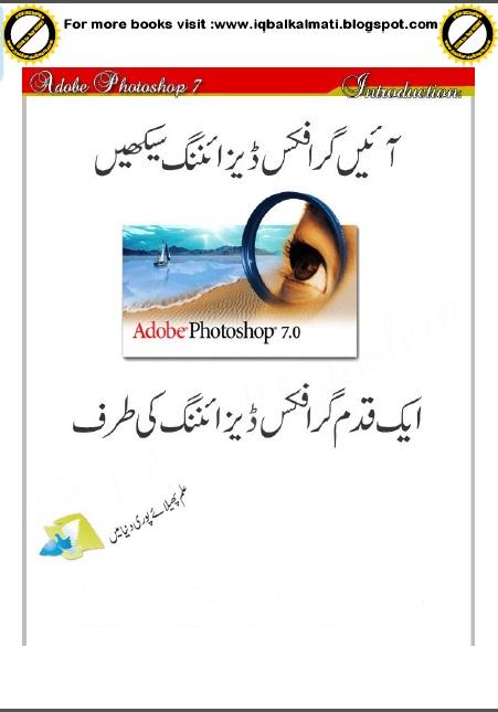 Urdu Fonts Online Download Urdu Font Urdu Font Installer